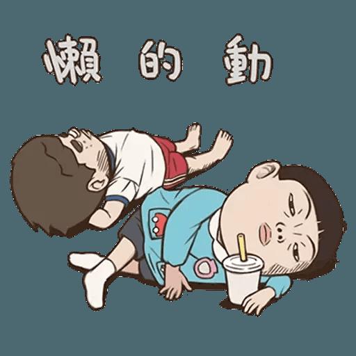 BH小朋友02 - Sticker 5