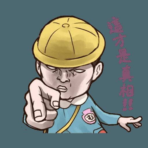 BH小朋友02 - Sticker 29