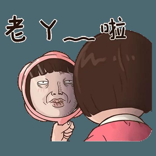 BH小朋友02 - Sticker 7