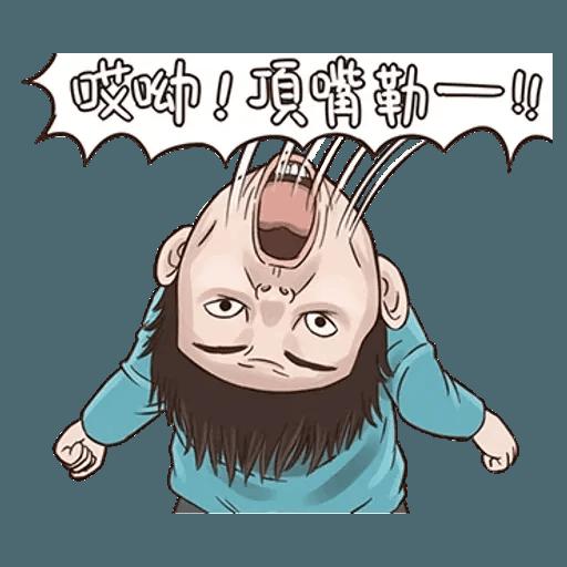 BH小朋友02 - Sticker 3