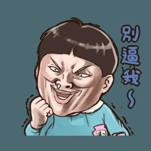 BH小朋友02 - Sticker 17