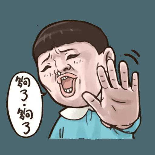 BH小朋友02 - Sticker 30