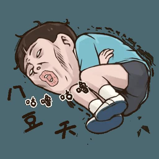 BH小朋友02 - Sticker 27