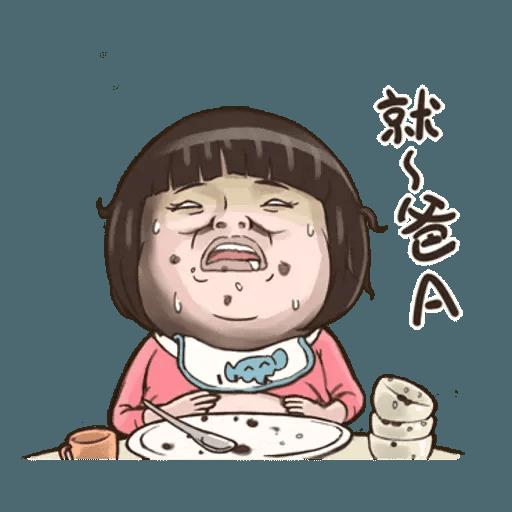 BH小朋友02 - Sticker 24