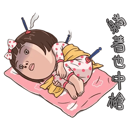 BH小朋友02 - Sticker 4