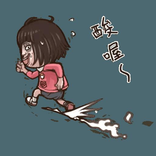 BH小朋友02 - Sticker 21