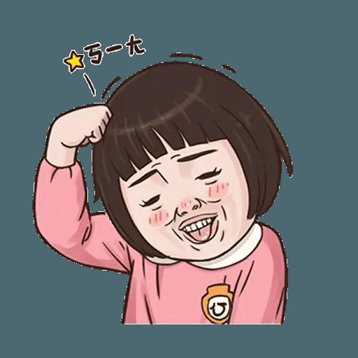 BH小朋友02 - Sticker 8