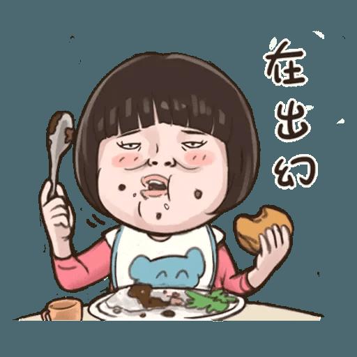 BH小朋友02 - Sticker 23