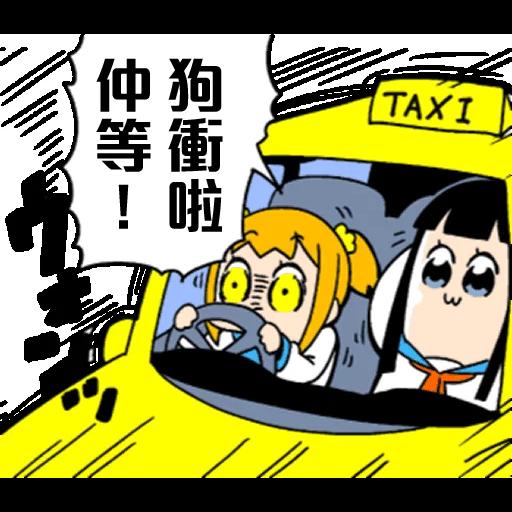 洋子 - Sticker 10