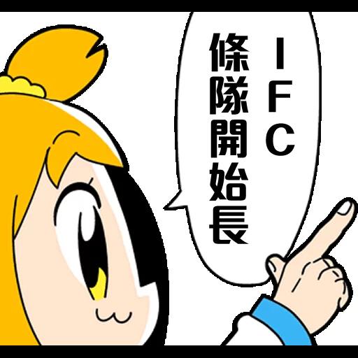 洋子 - Sticker 5