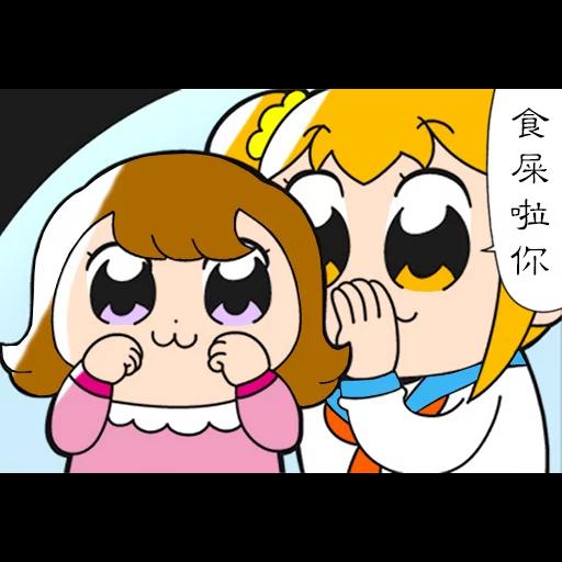 洋子 - Sticker 29