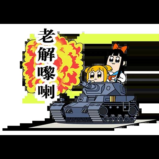 洋子 - Sticker 27