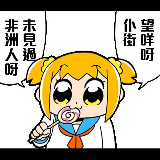 洋子 - Sticker 13