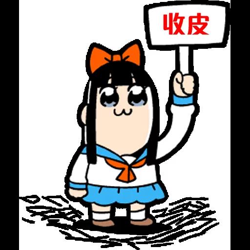 洋子 - Sticker 12