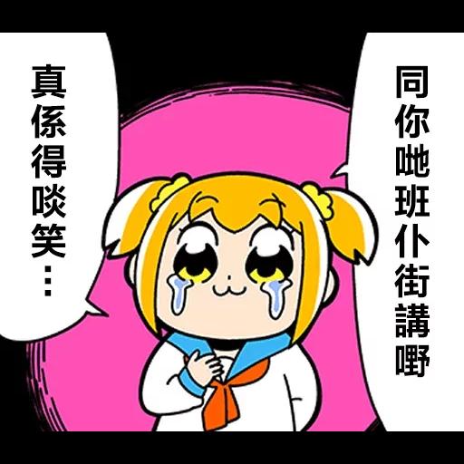 洋子 - Sticker 22
