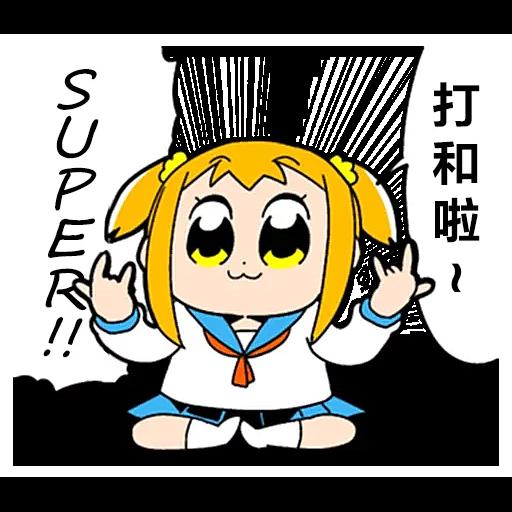 洋子 - Sticker 26