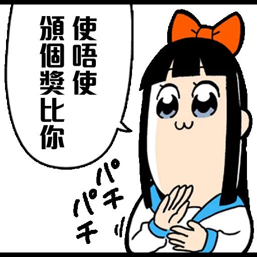 洋子 - Sticker 4