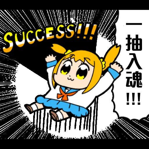 洋子 - Sticker 1