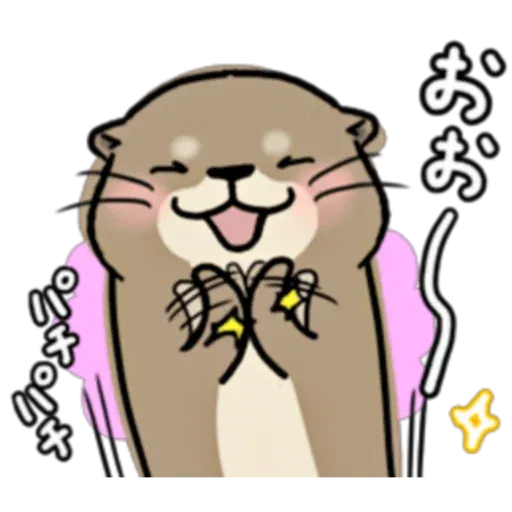 otter's otter3 - Sticker 20