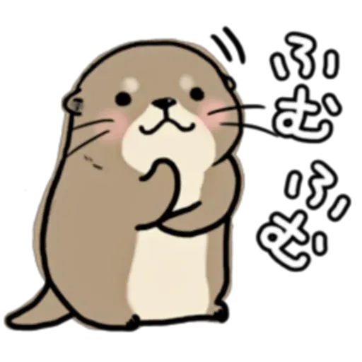 otter's otter3 - Sticker 5