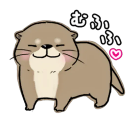 otter's otter3 - Sticker 9