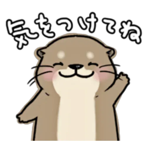 otter's otter3 - Sticker 17