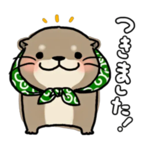 otter's otter3 - Sticker 16