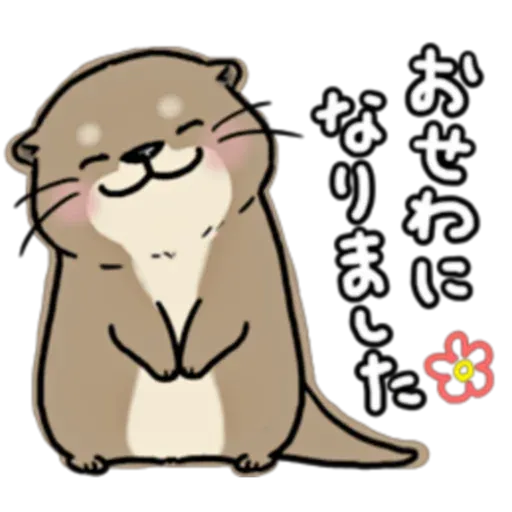 otter's otter3 - Sticker 14