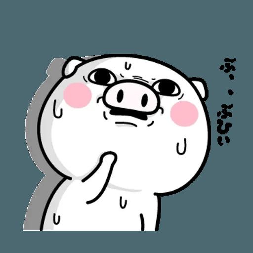 pig - Sticker 14