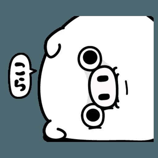 pig - Sticker 20