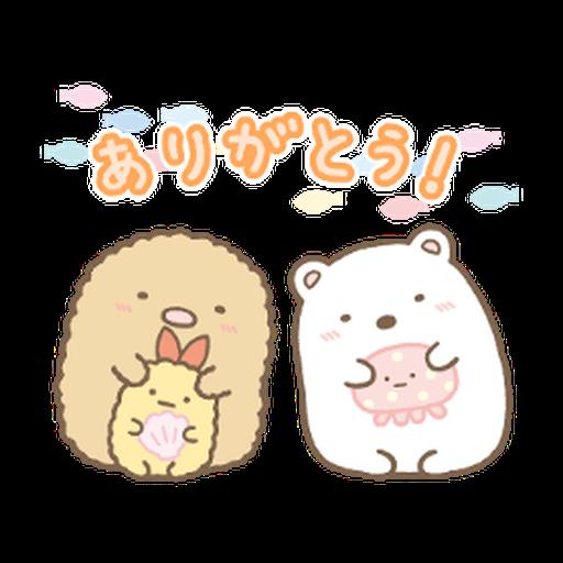 Sumikkogurashi (日常用語篇♪) - Sticker 4