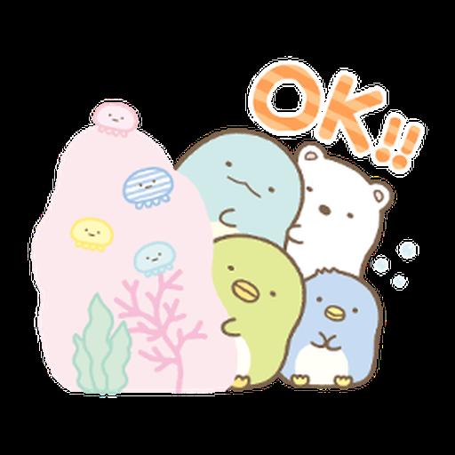 Sumikkogurashi (日常用語篇♪) - Sticker 1
