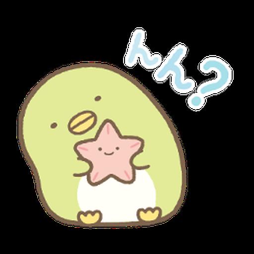 Sumikkogurashi (日常用語篇♪) - Sticker 5