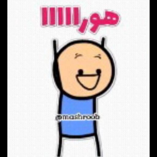 funny - Sticker 4