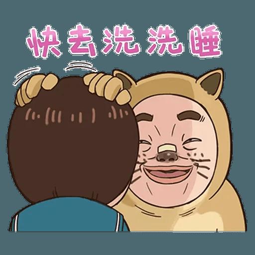 BH小朋友01 - Sticker 6