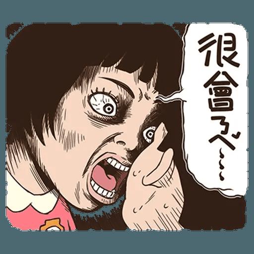 BH小朋友01 - Sticker 18