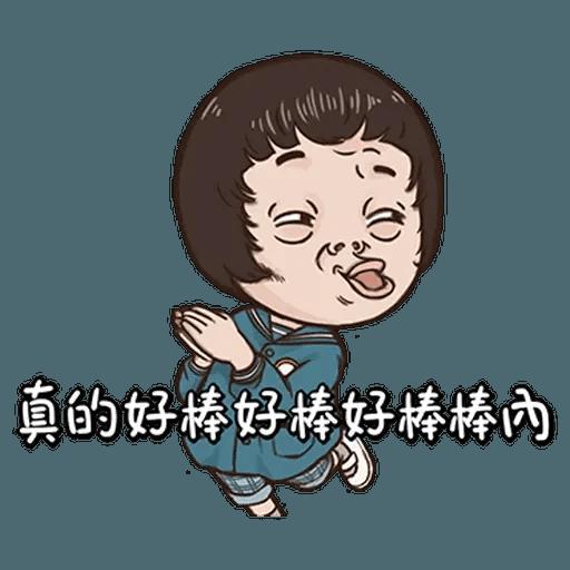 BH小朋友01 - Sticker 16