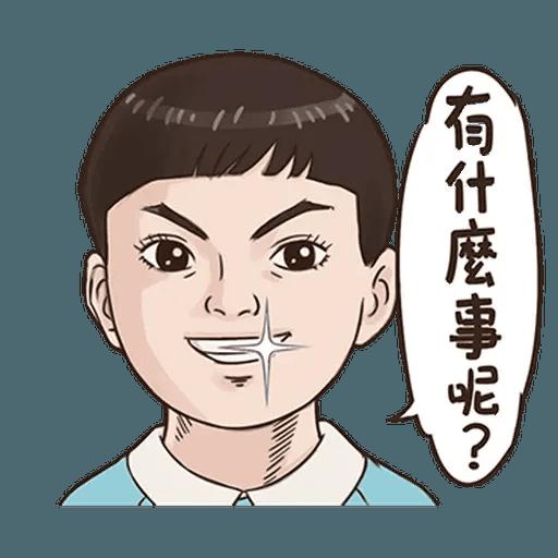 BH小朋友01 - Sticker 10