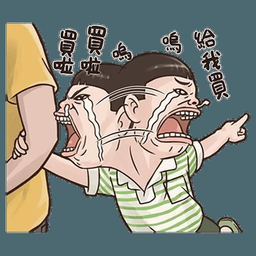 BH小朋友01 - Sticker 15