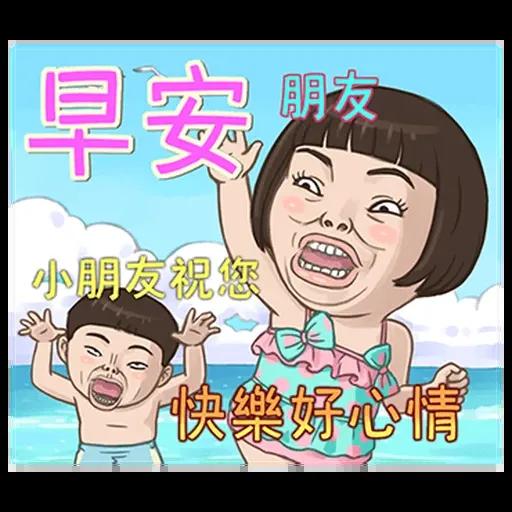 BH小朋友01 - Tray Sticker
