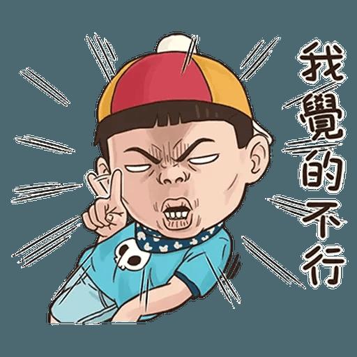 BH小朋友01 - Sticker 21
