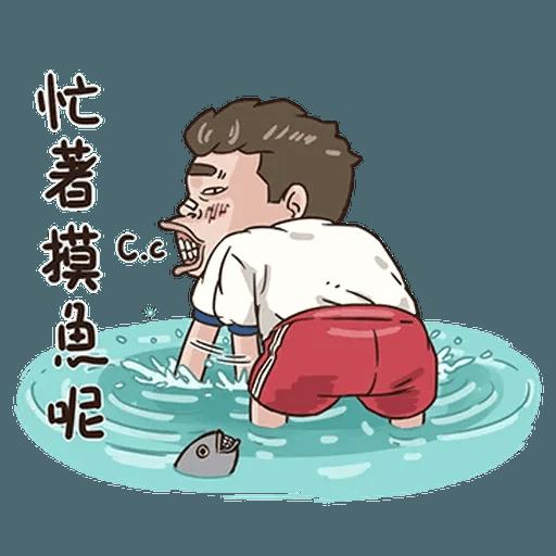 BH小朋友01 - Sticker 13