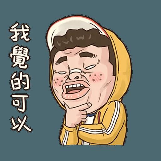 BH小朋友01 - Sticker 22