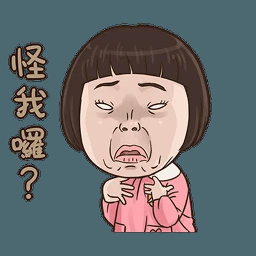 BH小朋友01 - Sticker 24
