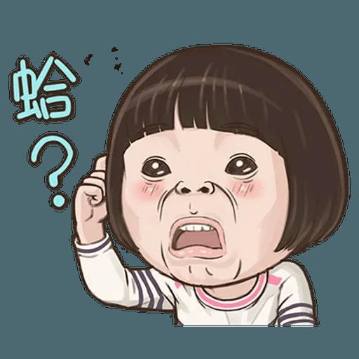 BH小朋友01 - Sticker 5