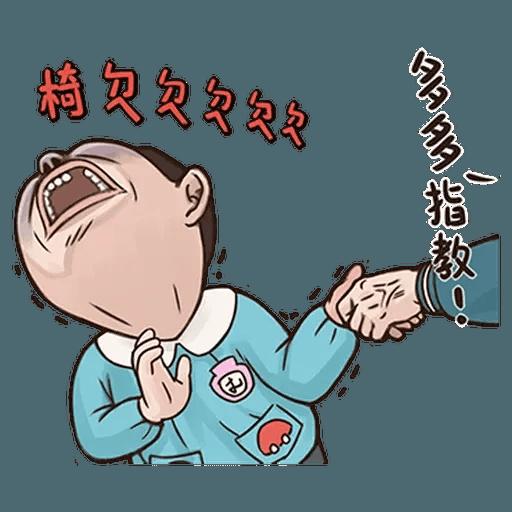 BH小朋友01 - Sticker 4