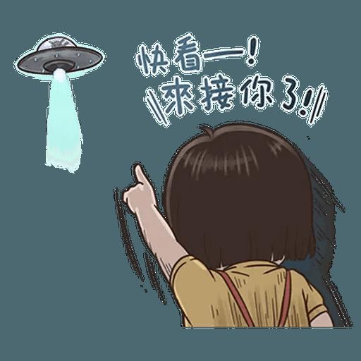 BH小朋友01 - Sticker 28