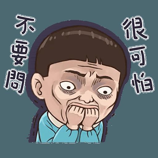 BH小朋友01 - Sticker 30