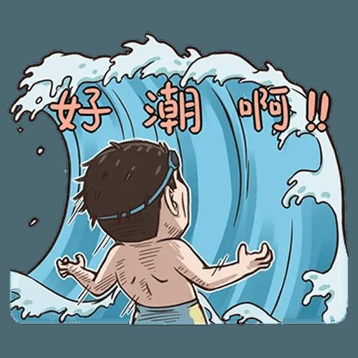 BH小朋友01 - Sticker 11
