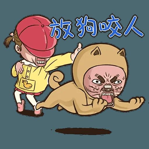 BH小朋友01 - Sticker 27